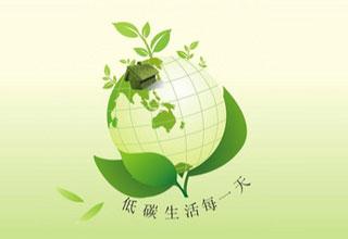 负氧离子国投资产一区